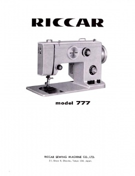 riccar_777_sewing_machine1